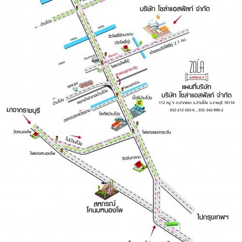แผนที่บริษัท110363-01