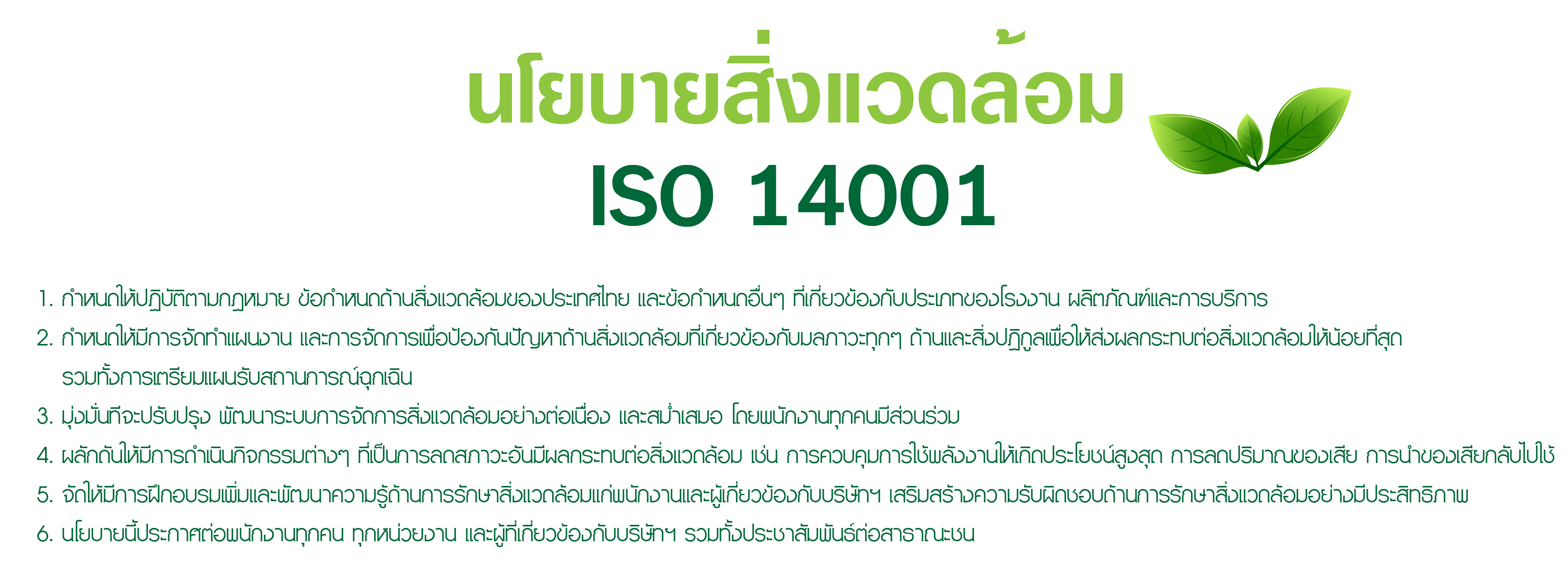 ISO1-01