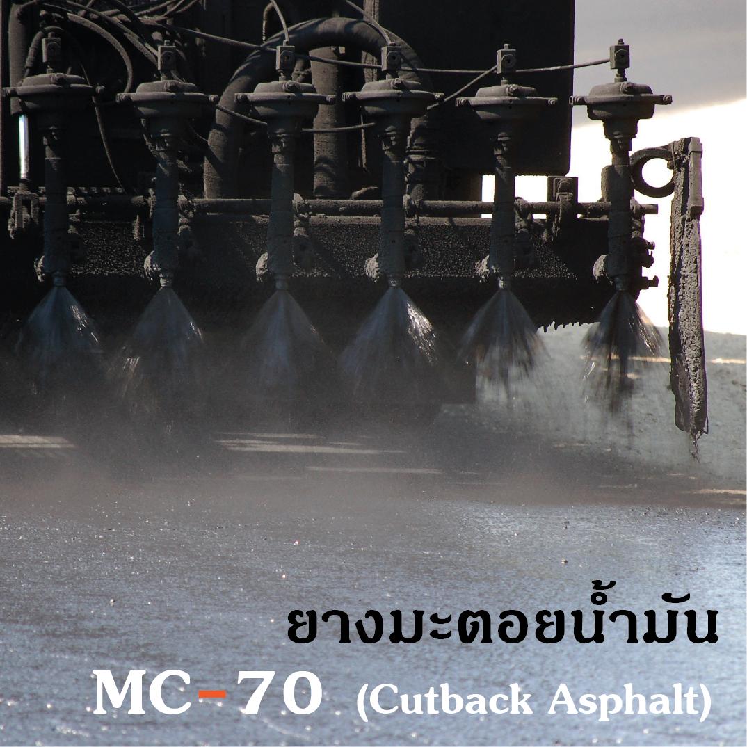 MC-701-01