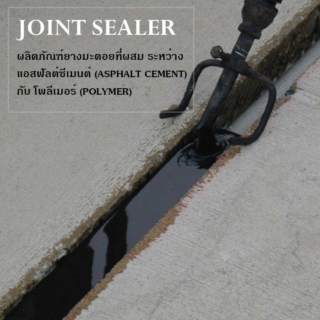 joint sealer1-04